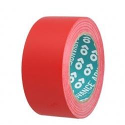 Taśma ostrzegawcza 50 MM 33 MB czerwona AT-8